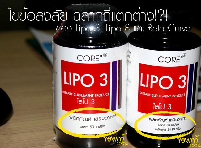 lipo_change copy