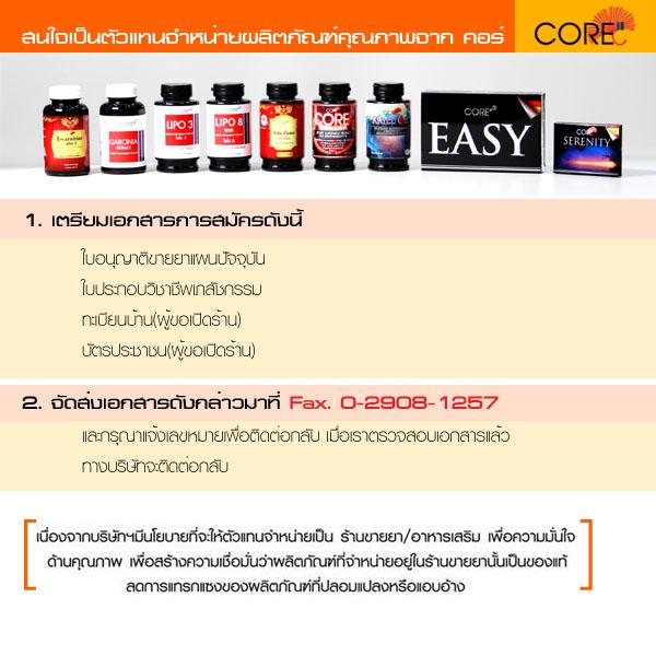 supp2 copy